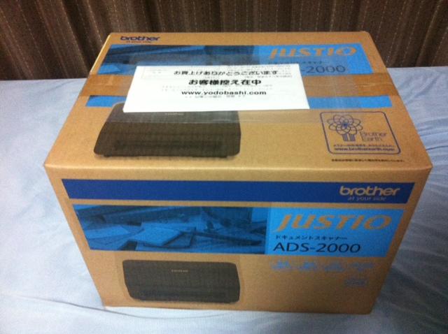ADS-2000_1